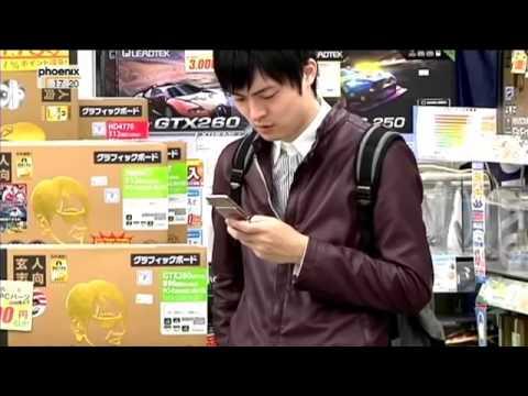 Xxx Mp4 DOKU Bin Mal Kurz Etwas Länger In Japan Teil 1 3 3gp Sex
