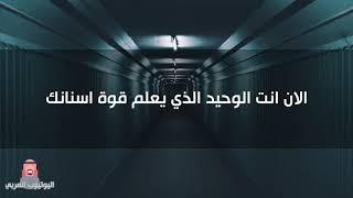 Zedd, Elley Duhé - Happy Now ( مترجمة عربي )