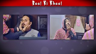 Baal Ki Khaal | Husband and Wife | The Idiotz