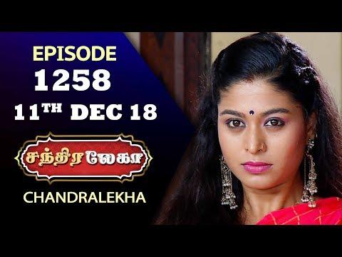 Chandralekha Serial | Episode 1258 | 11th Dec 2018 | Shwetha | Dhanush | Saregama TVShows Tamil