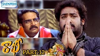 Rakhi Telugu Full Movie | Jr NTR | Ileana | Charmi | Prakash Raj | DSP | Part 12 | Shemaroo Telugu
