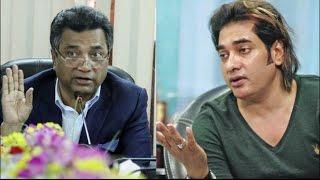 মেয়র আনিসুলকে চিঠি দিয়ে একি বললেন অনন্ত জলিল ??? Ananta Jalil Latest News