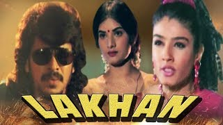 Lakhan | Full Movie | Upendra | Raveena Tandon | Hindi Dubbed Movie
