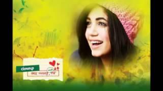 Manbo Na   Titel Song   Chinigura Prem   Tahasan Khan   Shahtaz   Kache Asha