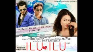 ILU ILU | Vreegu Kashyap | Official Release | 2017