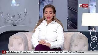 صبايا مع ريهام سعيد - ريهام سعيد تكشف لأول مرة عن عمرها الحقيقي