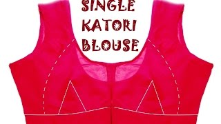 Single Katori blouse - drafting, cutting and stitching