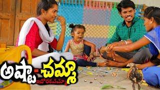 Ashta Chamma | Ultimate Village Comedy | Creative Thinks