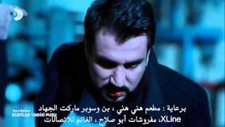 مسلسل وادي الذئاب   الجزء العاشر   الحلقة 47+48   HD