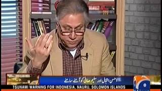 Mere Mutabiq with Hassan Nisar 25 January 2017   Geo News