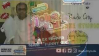 Radio City Joke Studio Week 62 Kishore Kaka