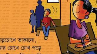 Sorry Dipannita    New Bangla Music Video