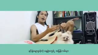 Myanmar New Lat Saung (Official Video) Shwe Htoo Song 2017