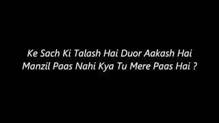 Jal pari drama song lyrics