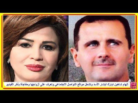 هل تعرف زوج إلهام شاهين الأول اليك صورهما النادرة معاً ولن تصدق من خطيبها السابق ودعمها لبشار الأسد