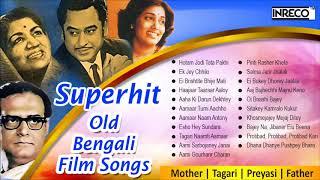 Superhit Bengali Film Songs | Kishore Kumar | Lata Mangeshkar | Hemanta & Arati Mukherjee