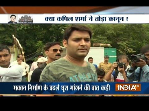 Kapil vs BMC: Did Kapil Sharma illegally Construct His Office in Mumbai?