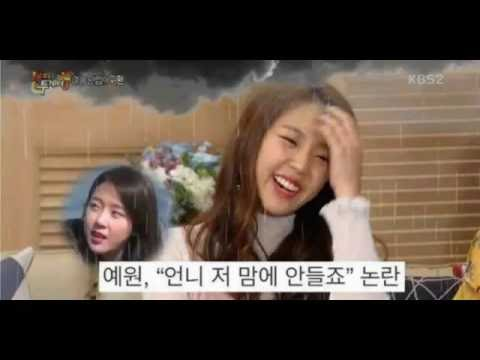 161007 Why did Yoo Jae Suk apologize to Yewon after her controversy?