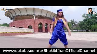 সাকিব খানের নতুন গান 2018.........  সাকিব খান