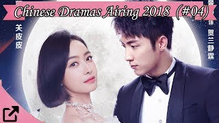 Best Chinese Dramas 2018 So Far (#02)