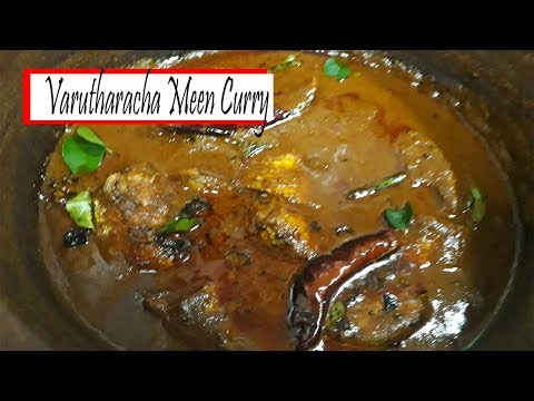 Xxx Mp4 Varutharacha Meen Curry Kerala Style Fish Curry Using Roasted Coconut In Malayalama 3gp Sex