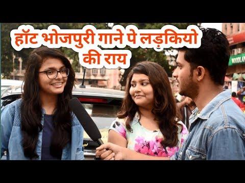 Xxx Mp4 Girls Reaction On Hot Bhojpuri Songs PRB 3gp Sex