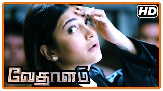 Vedalam Tamil Movie | Scenes | Shruti intro as lawyer | Ajith acts as deaf and dumb | Shruti loses