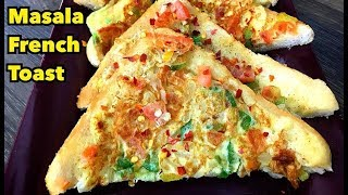 Masala French Toast /Spicy French Toast /Breakfast Recipe By Yasmin's Cooking