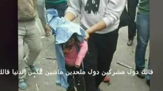 Iilay arwah' 'Shuhada Alwatan