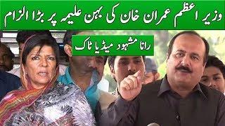 PML N Leader Rana Mashood Challenge PM Imran Khan | Neo News