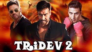 Tridev 2 में Ajay Devgn, Akshay Kumar और Sunil Shetty एकसाथ