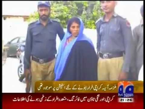 GEO News Shujabad 2 Son s KIller Escaped Woman Again Arrested REPORT
