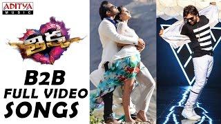 Thikka B2B Vide Songs    Thikka Video Songs    SaiDharamTej, Larissa, Mannara, RohinReddy, SS Thaman