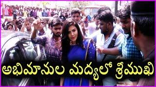 Anchor Srimukhi Hungama In Guntur For Shop Opening   Rare & Exclusive Video
