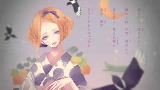 Sasabune [YURiCa/Hanatan]