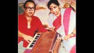 Mayabi Ei Nesha   Birodh Bengali film song Asha R d