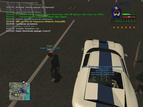 [Samp-Rp.Ru 04]: Топ офицер ;))0