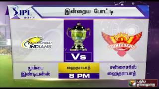 IPL 2017 Today Match: Mumbai Indian vs Sunrisers Hyderabad today (08/05/2017)
