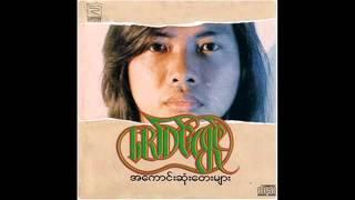 Zaw Win Htut '' A Kaung Sone Tay Myar ''
