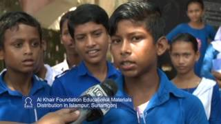 DOCUMENTARY   EDUCATIONAL MATERIALS DISTRIBUTION 2016