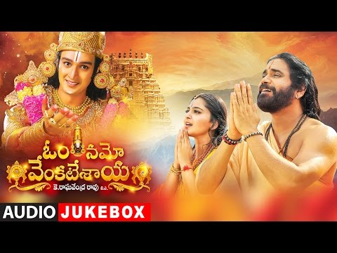 watch Om Namo Venkatesaya Jukebox || Nagarjuna, Anushka Shetty || M.M. Keeravani || Telugu Songs 2017