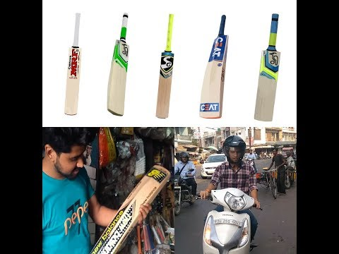 Xxx Mp4 Buy Cricket Bat Lowest Price Meerut 3gp Sex