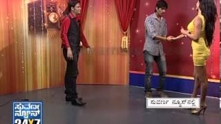 Poonam Pandey open talk with Suvarna News - 2 (ಪೂನಂ ಪಾಂಡೆ)