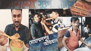 Food of Dhaka Bangladesh। Mohammadpur Bihari Camp। By Abir Haque । Bangla Foodgasm ।