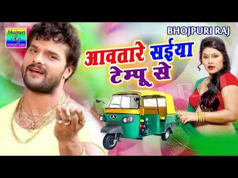Xxx Mp4 Aawtare Shaiya Hamara Tampu Se Keshari Lal Yadav Dhamaka Dj Mixx Bhojpuri Bass 3gp Sex