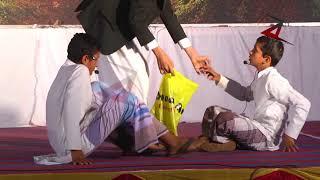 URDU Drama: Andheri Nagri Chaupat Raja - Ali Public School, Bhatkal annual gathering 2018