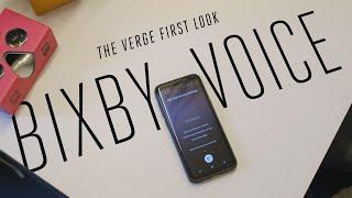 Samsung Bixby Voice first look