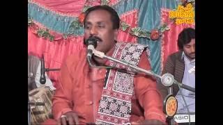 Ameer Mukhteyar Lawa By WANGA