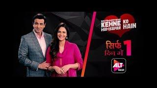 Kehne Ko Humsafar Hain | Ronit Roy | Mona Singh | Intezaar ki ghadi ho rahi hai kam| ALTBalaji