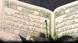 سورة النساء كاملة القارئ أحمد العجمي AL Koran AL karem Surat Al Nisa